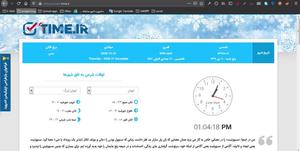 پایتونستان-مینی پروژه یک برنامه GUI-قسمت یکم