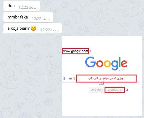 ممبر فیک میخاد خب .. چیه مگه آرسام اه :(