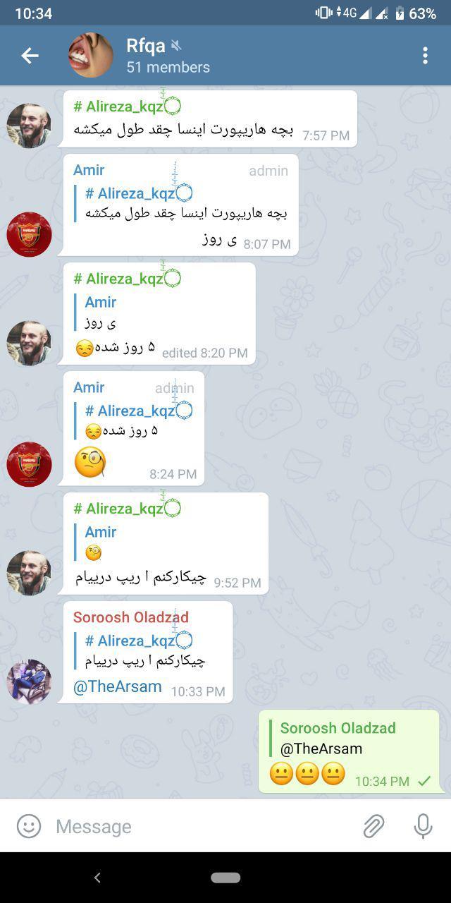 گاهی اوقات هم در گروه منشن میکنن آرسامو بیاد جواب بده .. خیلی جالبه .. مگه نه ؟!