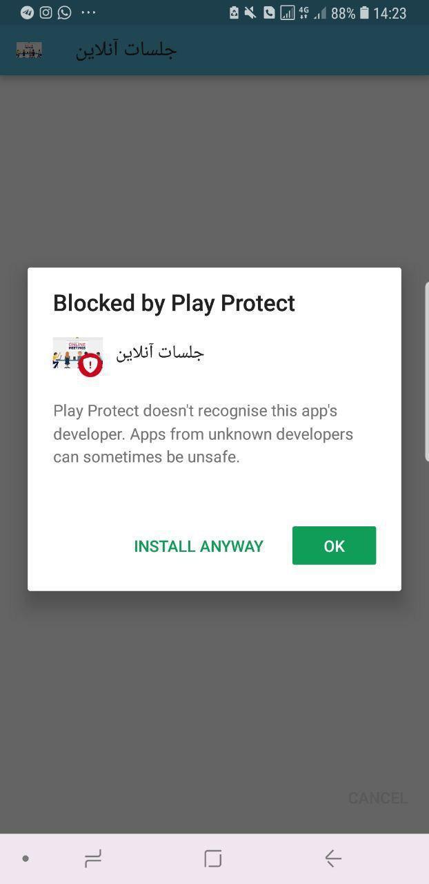 راه حل های حل خطای Blocked by Play Protect