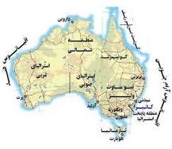 موقیعت نیوزلند روی نقشه