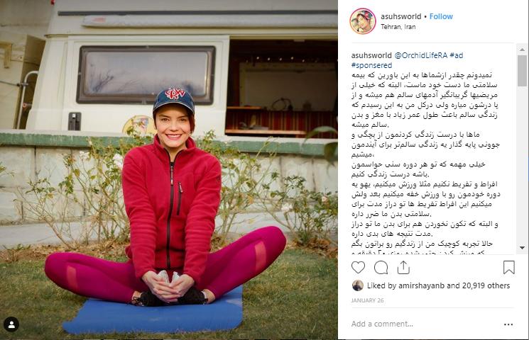 آسوده ایمر، اینفلوینسر ماجراجوی ایرانی