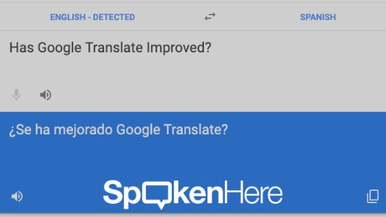 آیا ترجمه گوگل بهبود یافتهاست؟