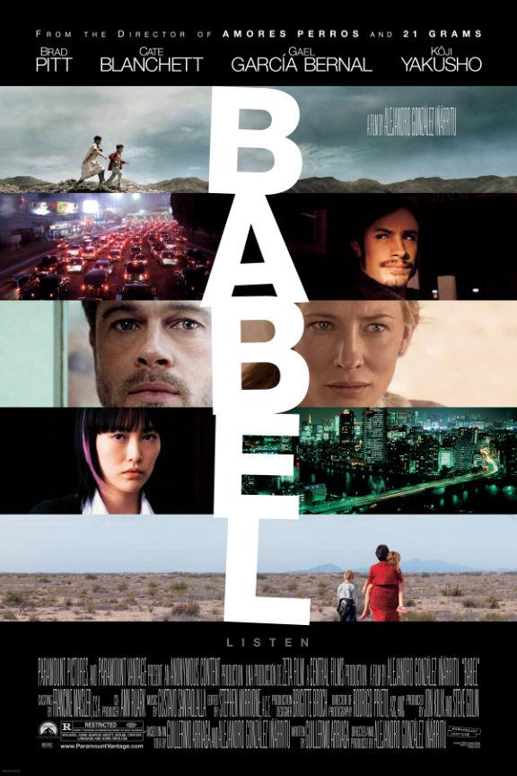 فیلم بابِل به کارگردانی ایناریتو - سال ۲۰۰۶