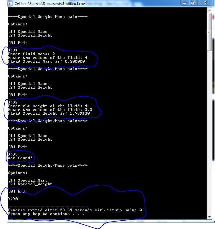 اجرای برنامه و استفاده از آپشن های مختلف