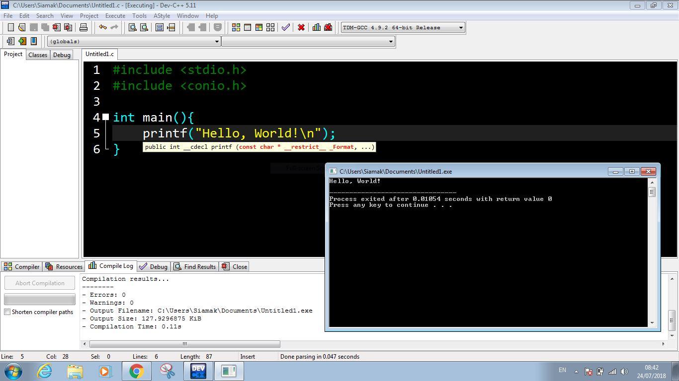 شکل 1: محیط برنامه نویسی ++Dev-C