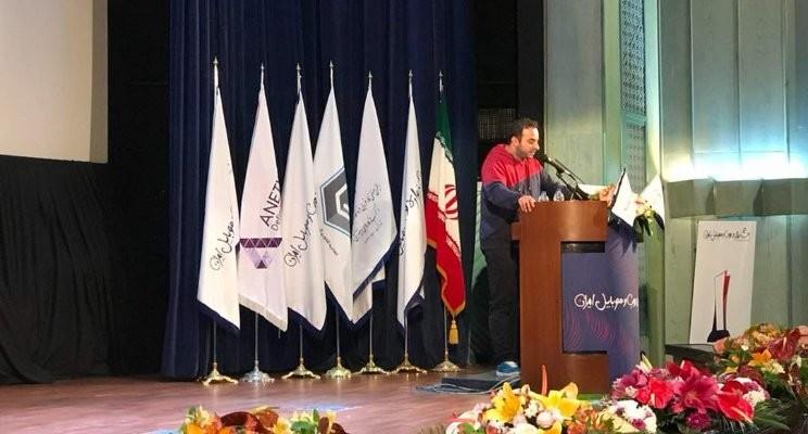 ده سال گذشت (سخنرانی من در اختتامیه دهمین جشنواره وب و موبایل ایران)