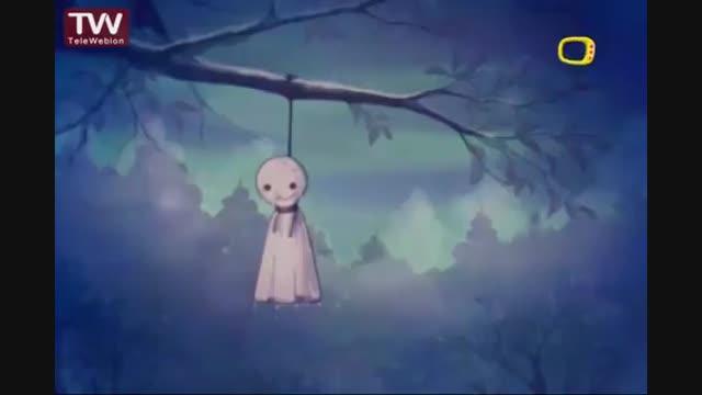عروسک باران ایکیوسان = حدیثی از پیامبر