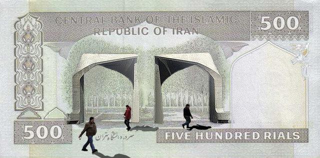 واقعیاتی کمتر گفتهشده درباره «دانشگاه» در ایران و جهان