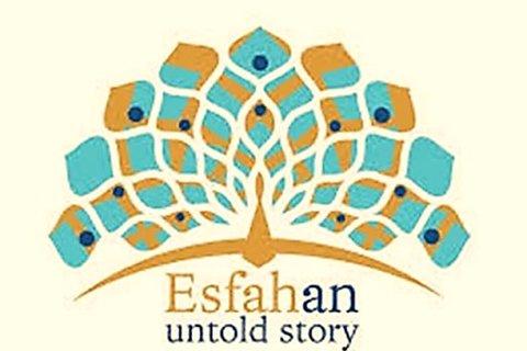 گامهای اصفهان در ایجاد برندشهری