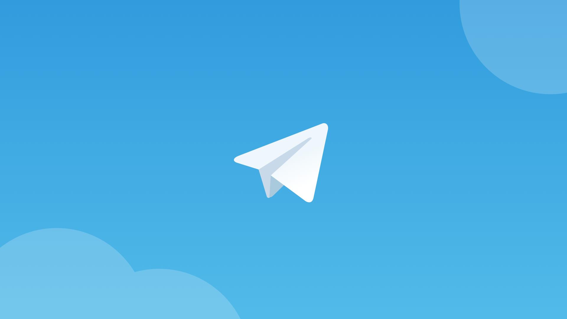 تلگرام : پیام رسان یا یک پلتفرم