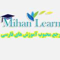 MihanLearn