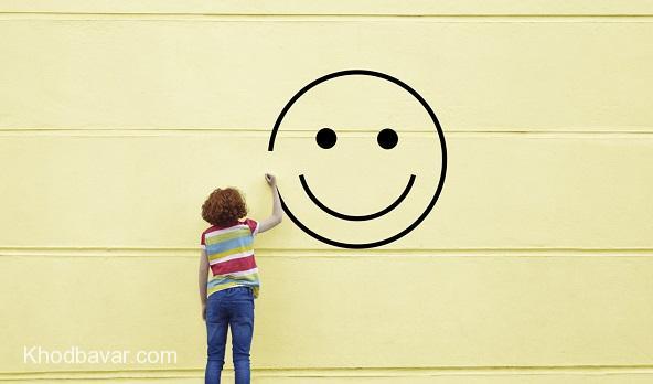 خوشبختی چه شکلیست؟