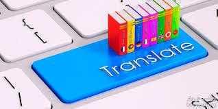 آموزش ترجمه تخصصی زبان انگلیسی