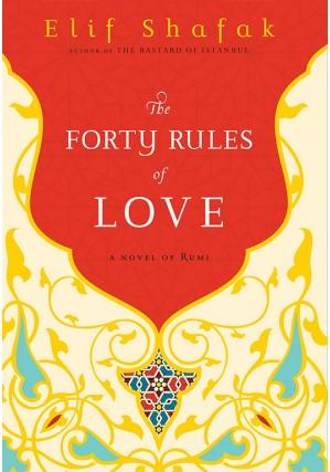قانون اول عشق...