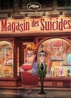 انیمیشن The Suicide Shop