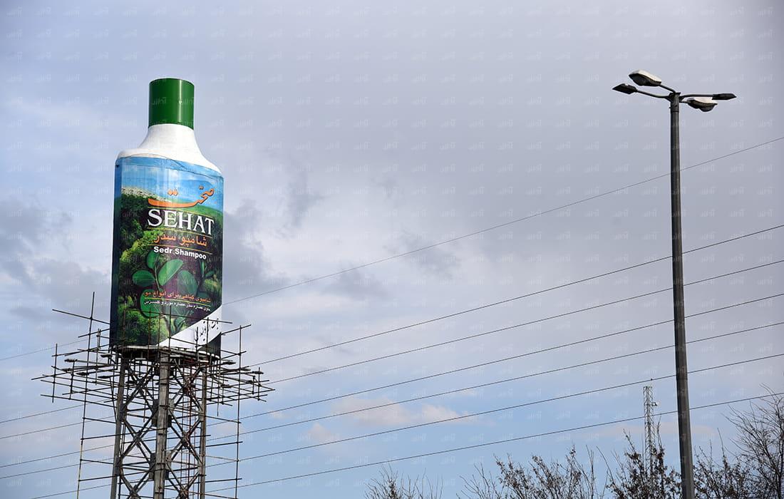 ماکت تبلیغاتی که یک مخزن آب است!