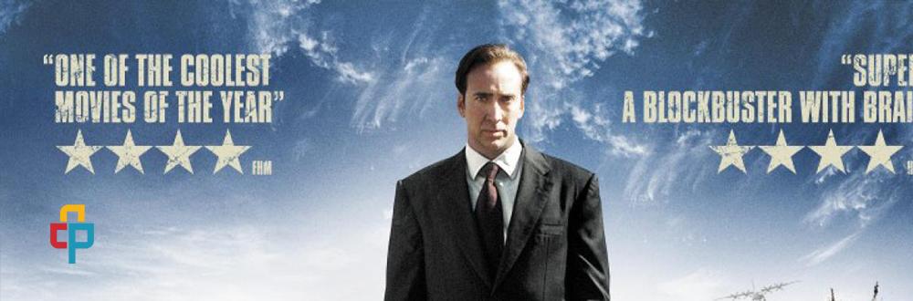 ارباب جنگ، محصول ۲۰۰۵