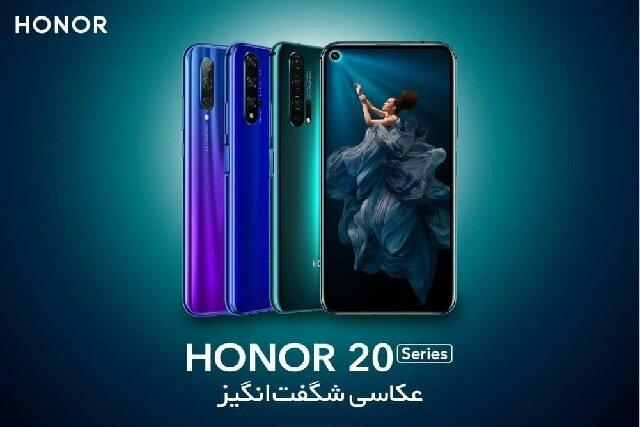 عرضه اینترنتی خانواده گوشیهای آنر ۲۰ در ایران