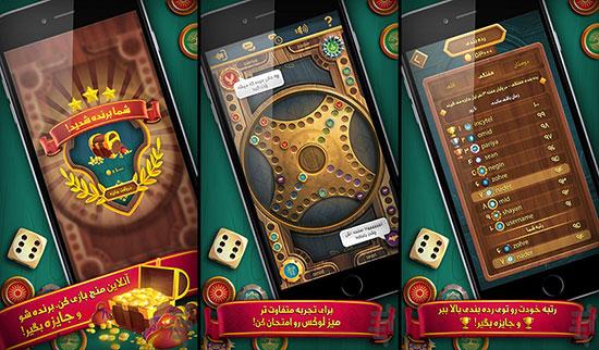 بازی اندروید سنتی که در موبایل می توانید بازی کنید