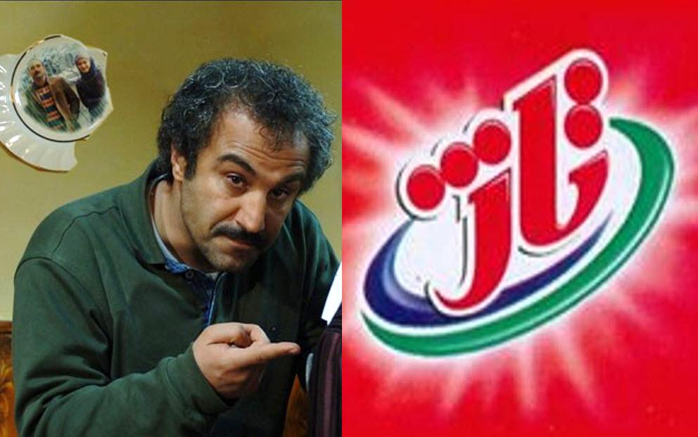 تبلیغات مخفی تاژ در سریال پایتخت که نقد هایی به دنبال داشت