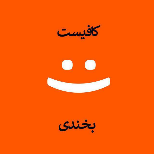 سلام دنیا | Hello World !