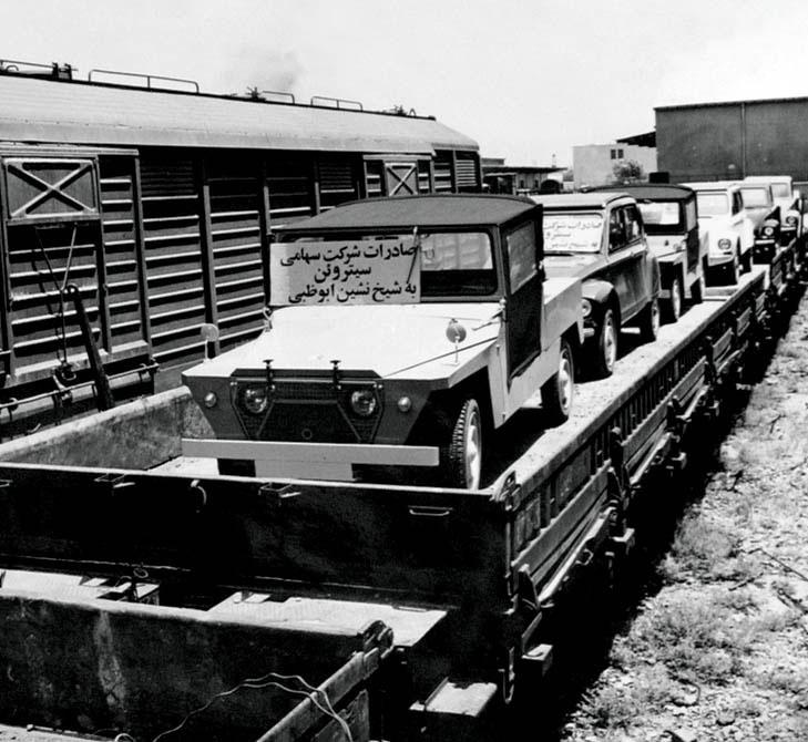 صادرات خودرو به امارات در دهه ۵۰