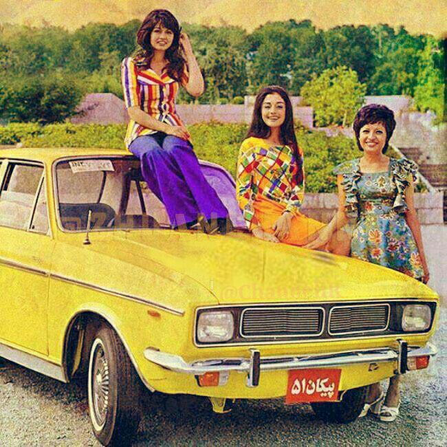 خودروسازی در ایران؛ بخش اول - افول یک رویا