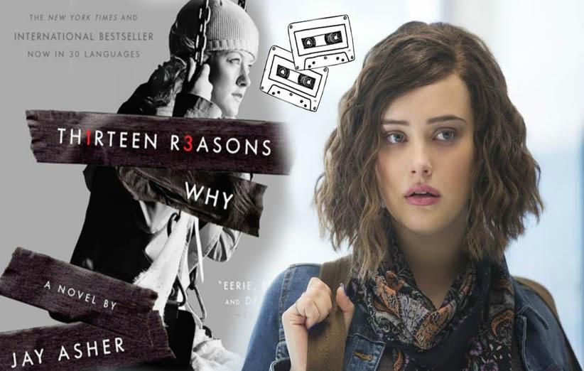 فقط امروز؛ کتاب «13 دلیل برای اینکه» را رایگان بخوانید