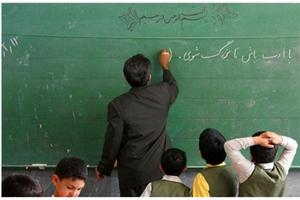 آشنایی بیشتر با خانواده خ محمدی