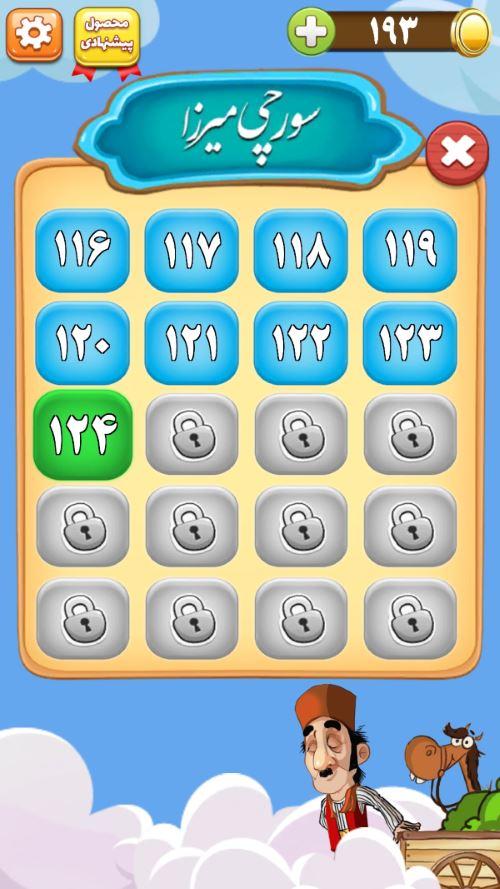 بررسی تجربه کاربری و کاربردپذیری در بازی موبایل آمیرزا