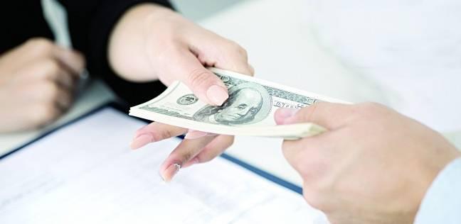 معنی ساده اقتصاد و گردش مالی