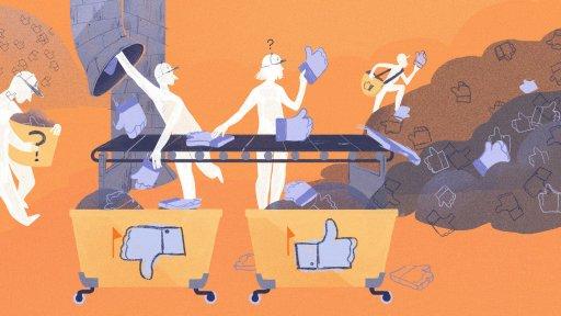 چگونه تحولات هوش مصنوعی سلامت را از طریق اخبار دنبال کنیم؟