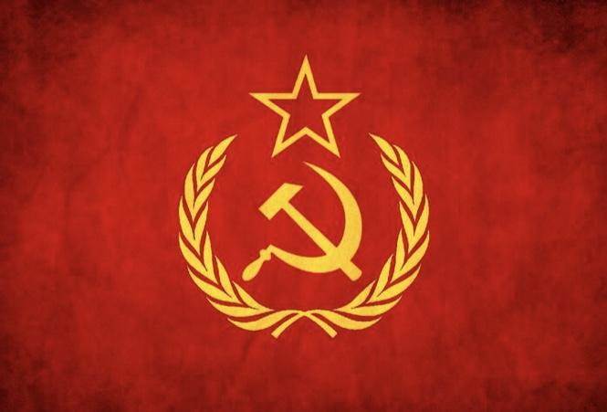 (نماد کمونیسم)