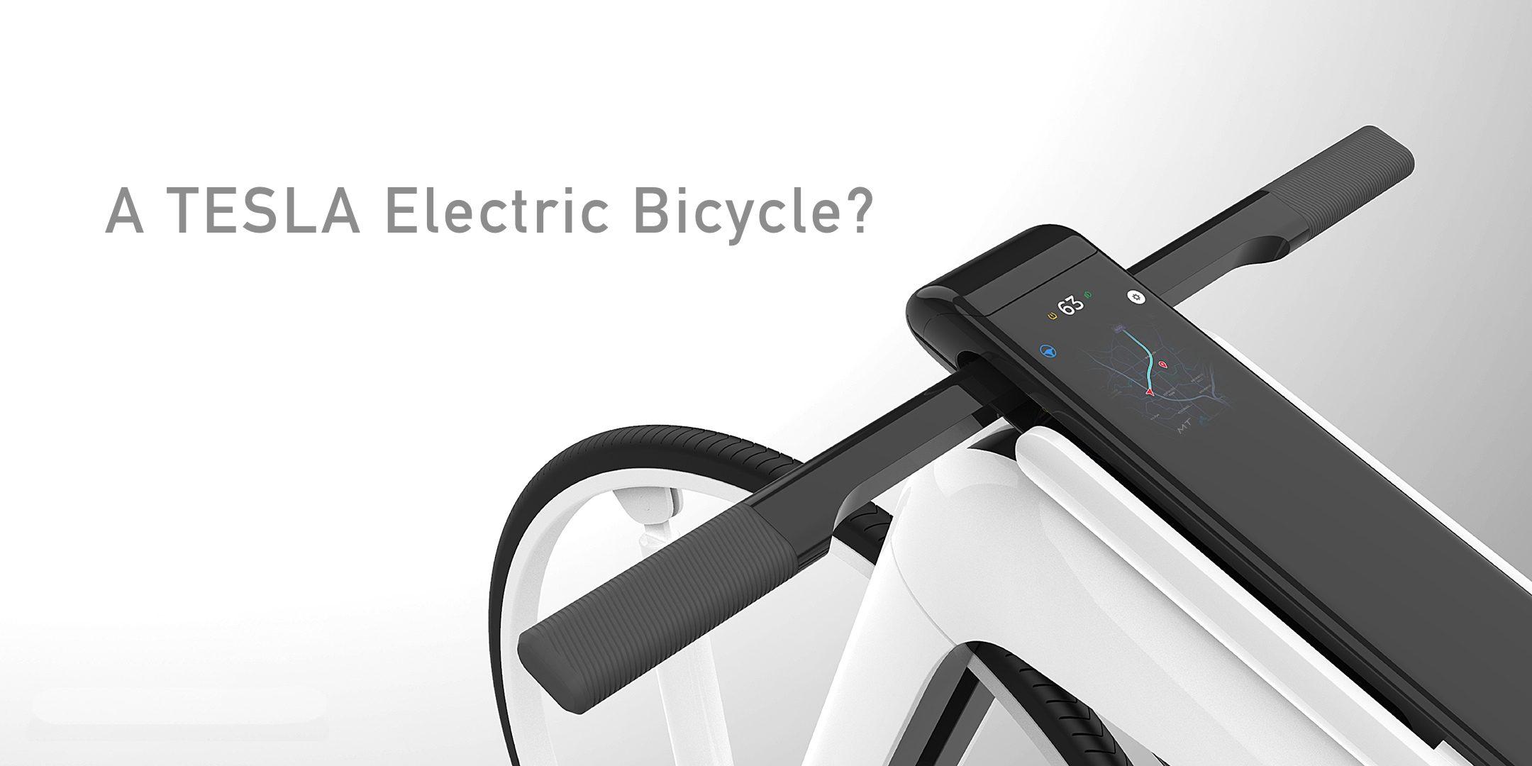 دوچرخه برقی تسلا؟!
