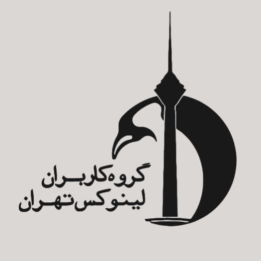 ⭐️ جلسه ۲۵۰ لاگ تهران ⭐️