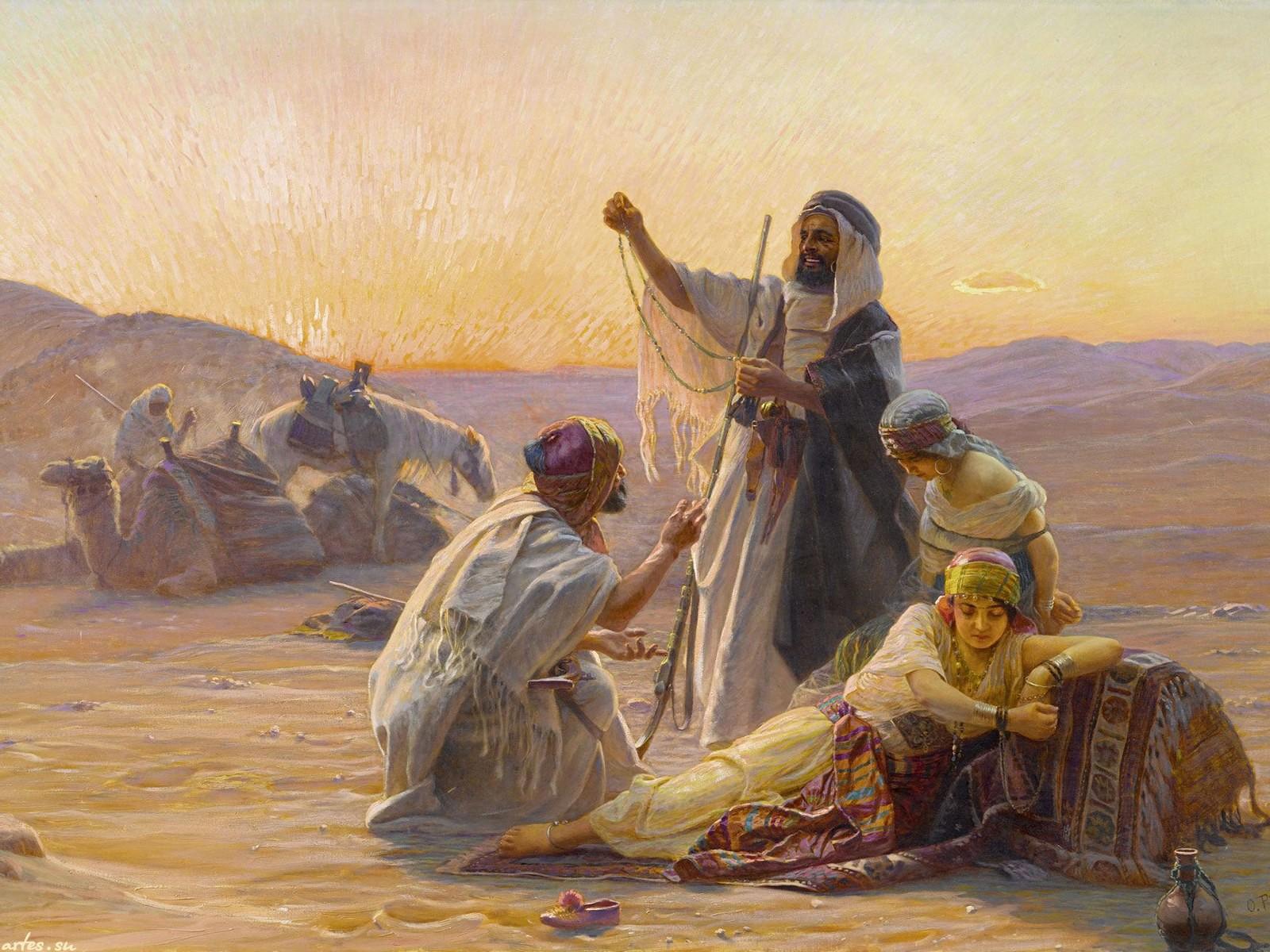 دارالقَحبه عضدالدوله دیلمی در بغداد