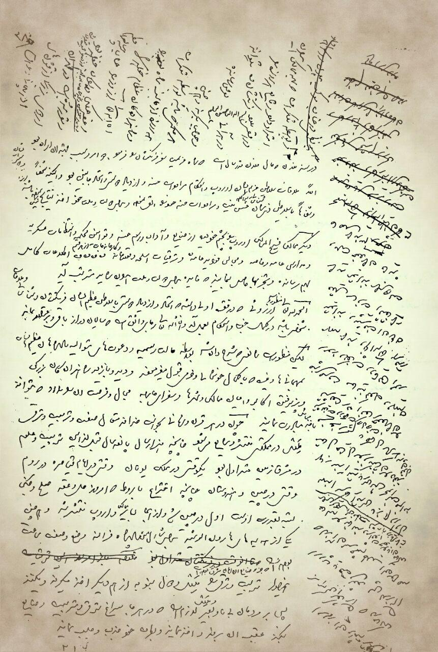 ناصرالدین شاه قاجار: چرا به فرنگ رفتم و برای بار دوم چرا می روم.