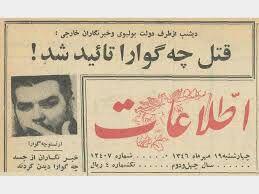ابوبکر البغدادی و تاریخ