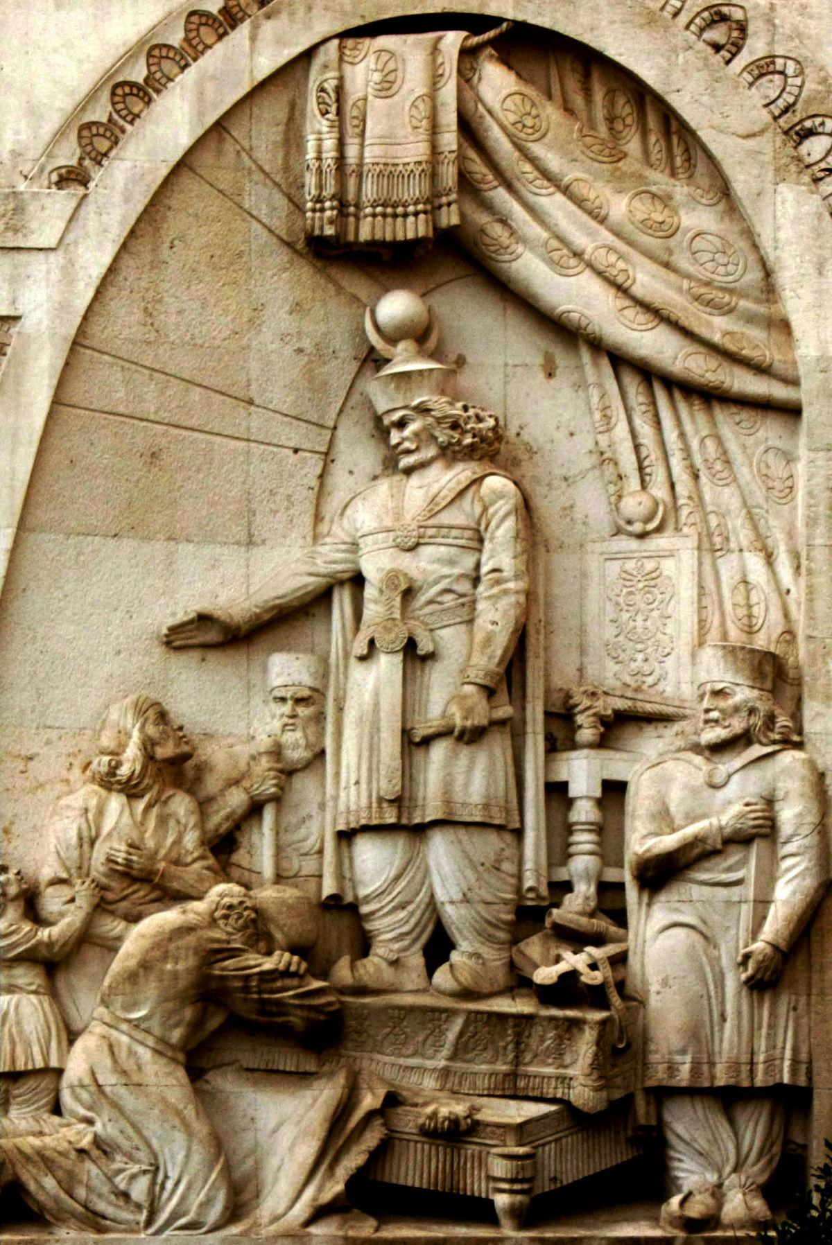 فرمان خسروپرویز در باب مهریه