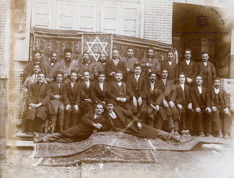وضعیت یهودیان در دوران قاجار
