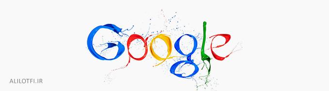 سندروم گوگل