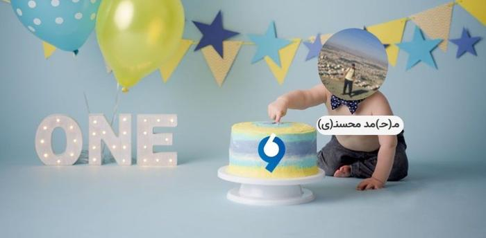 تولد یک سالگی ویرگولیم + کارنامهی فعالیت سال 99