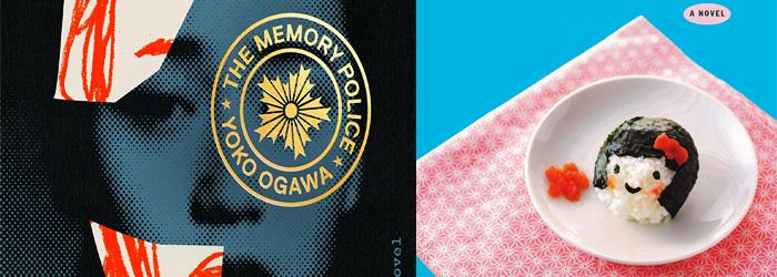 یک معرفی متفاوت؛ دو کتاب از نویسندگان ژاپنی