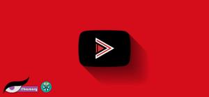 [معرفی ماژول] یوتیوب ونسد