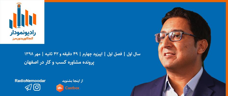مجید سدیدی: مدیر پروژه هستم نه مشاور