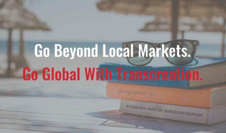 بازآفرینی و بازاریابی جهانی
