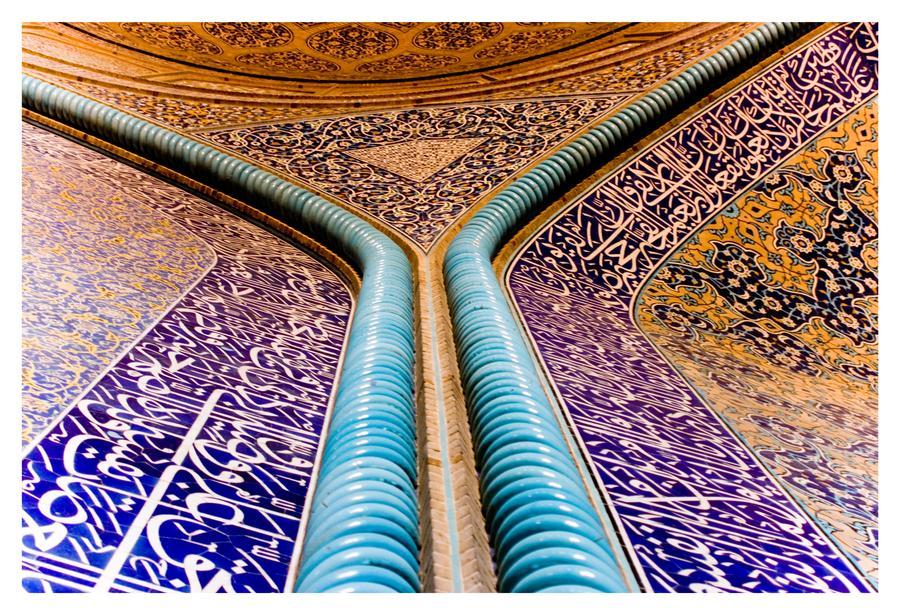 پروژه MyIran - ترویج هر آنچه جذاب و ایرانیست