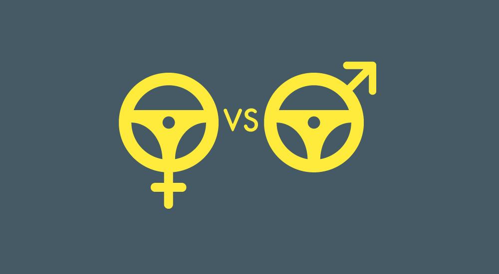 زنان یا مردان؟ کدام راننده بهتریاند؟