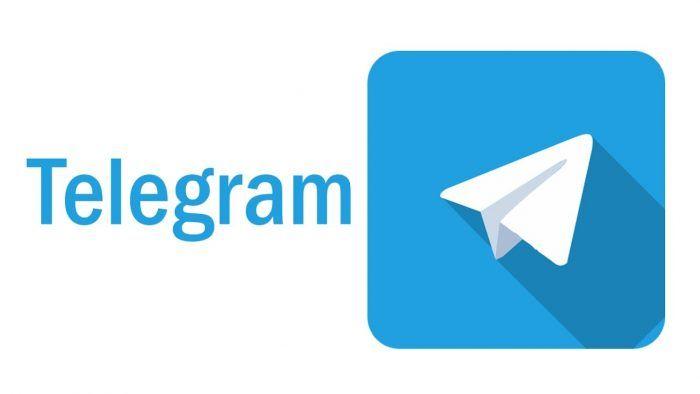 کانال و گروه تلگرامی دیجیتال مارکتینگ